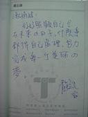 好朋友的祝福:生活點滴 (83).JPG