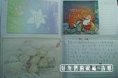 好朋友的祝福:生活記事 (59).JPG