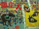 981018 台中酒廠設計博覽會:981018 設計博覽會 (131).JPG