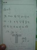 好朋友的祝福:生活點滴 (96).JPG
