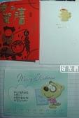 好朋友的祝福:生活記事 (76).JPG