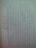 好朋友的祝福:生活點滴 (122).JPG