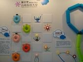 981018 台中酒廠設計博覽會:981018 設計博覽會 (60).JPG