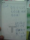好朋友的祝福:生活點滴 (97).JPG