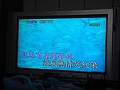 1000402-09 高雄之旅 vs 娘家記:DSC01024_resize.JPG