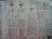 好朋友的祝福:生活點滴 (49).JPG