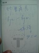 好朋友的祝福:生活點滴 (98).JPG