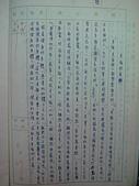 好朋友的祝福:生活點滴 (111).JPG