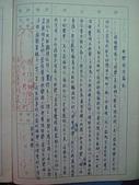 好朋友的祝福:生活點滴 (112).JPG