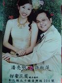 親朋好友 婚紗照 & 謝卡 ~:DSC06234.JPG
