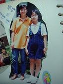 我 和 我 的 好朋友 ~:小學時期(38).JPG