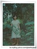 Jinna 媽媽小時候(李家):二十歲的媽咪