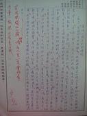 好朋友的祝福:生活點滴 (124).JPG