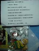 我 和 我 的 好朋友 ~:DSC01683_resize.JPG