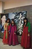 韓國Day 4:1270621751.jpg