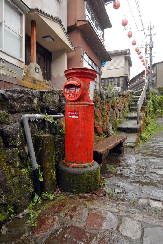 富有歷史的溫泉街道—大分縣湯平溫泉:__Z_3482.JPG