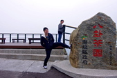 2014年第41周第42周紀錄:20141016太極峽谷八卦茶園遊67