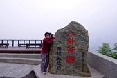 2014年第41周第42周紀錄:20141016太極峽谷八卦茶園遊71