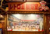 2015年第23周第24周紀錄:20150610日藥本舖博物館西門店