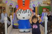2011.10香港之旅:跟miffy一起跳跳跳.JPG