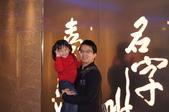 2011.10香港之旅:爸比也開心一下.JPG