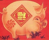 2007.02.10《財運DIY,財源滾滾來》:E20070210-3