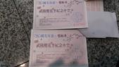 20130213武陵賞趣:DSC_0190.jpg