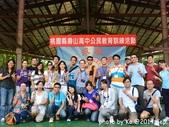 公民訓練:PhotoCap_DSC_1669.jpg