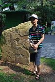 遊後慈湖:DSC_0702.JPG
