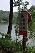 遊後慈湖:DSC_0777.JPG