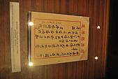 遊後慈湖:DSC_0858.JPG