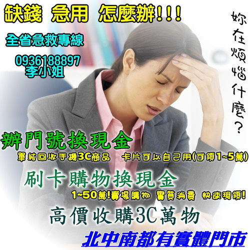 李小姐1.jpg - new