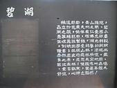 霧社~~碧湖:清靜之美1 055.jpg