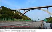 生態:通霄一號橋---台灣第一座跨越式動物通道 (2).JPG