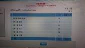 6-5  中華大學景觀建築研究所:APMA專案管理師認證 (2).jpg