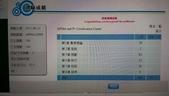 6-5  中華大學景觀建築研究所:APMA專案管理師認證 (6).jpg