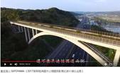 生態:通霄一號橋---台灣第一座跨越式動物通道 (1).JPG