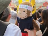 6-1  藍山生活:102-0309 反核遊行 (50).jpg