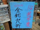 7  藍山園藝:991024 藍山園藝 021.jpg