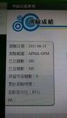 6-5  中華大學景觀建築研究所:APMA專案管理師認證 (4).jpg