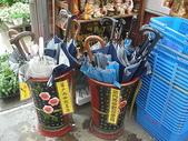 7  藍山園藝:藍山園藝  請用雨傘 05.JPG