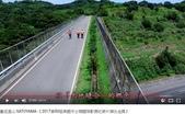 生態:通霄一號橋---台灣第一座跨越式動物通道 (6).JPG