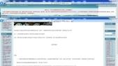 7  藍山園藝:95-09-24 yahoo第一篇文章 (2).jpg