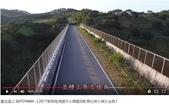 生態:通霄一號橋---台灣第一座跨越式動物通道 (4).JPG