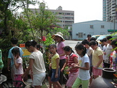 7  藍山園藝:藍山園藝--小學校外教學   DSCN1533
