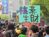 6-1  藍山生活:102-0309 反核遊行 (57).jpg