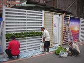 2-1  植生綠牆-花牆-立面綠化-垂直綠化-植生牆:綠牆 -- 台北 龍鳳學院980919- 09.