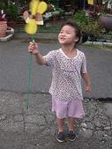 6-2  雅雅公主:雅雅--藍山園藝  DSCN3062.JPG