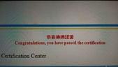 6-5  中華大學景觀建築研究所:APMA專案管理師認證 (5).jpg