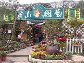 7  藍山園藝:DSCN5640